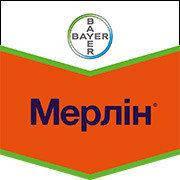 Мерлин 750 WG, ВГ гербицид, 0,5 кг, фото 2