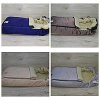 Плотный чехол в коляску | Конверт для санок и коляски