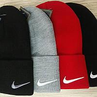 Вязаная шапка с логотипом Nike. Супер качество! Турция! Цвет: Black