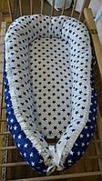 Кокон люлька гнездышко позиционер Cocoonbaby для новорожденного длина 90х50 см 3969 Синий