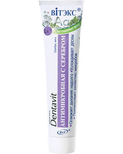 Зубная паста «Dentavit» антимикробная с серебром без фтора, 160г, Витэкс