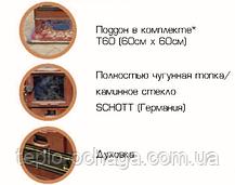 Отопительно-варочная печь DUVAL ЕК 503 F BEKAS РЕТРО, фото 3