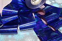 """Фольга для литья """"Blue holographic"""""""