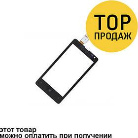 Сенсорный экран для мобильного телефона Microsoft Lumia 435, черный, AAA