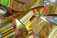 """Фольга для литья """"Golden holography"""""""