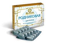 «Янтра Родниковая» Комплекс для профилактики воспалительных заболеваний мочевыводящих путей