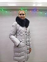 Женский фабричный классический пуховик серого цвета, Keo ,р. S, M, L, XL, XXL
