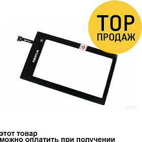 Сенсорный экран для мобильного телефона Nokia 5250, черный, AAA