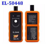 Активатор датчиков давления в шинах EL-50448 GM