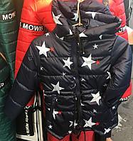 Детская демисезонное куртка Ушки Звезды оптом 6-9 лет синяя