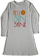Ночнушка с длинным рукавом для девочки, молочная, Солнце, рост 146 см, 152 см, 158 см, Фламинго