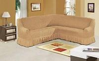 """Чехол на угловой диван """"Karven"""" Турция. Цвет в ассортименте медовый"""