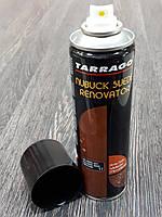 Восстанавливающая спрей-краска Tarrago Nubuck Suede Renovator 250 мл цвет темно синий (17)