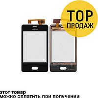 Сенсорный экран для мобильного телефона Nokia Asha 501, черный, AAA