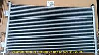 Радиатор кондиционера Chery Forza A13-8105010