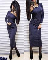 Женское платье ангоровое ниже колена