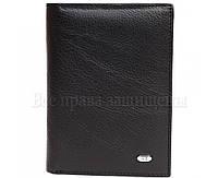Мужское кожаное черное портмоне с отелом для водительских документов