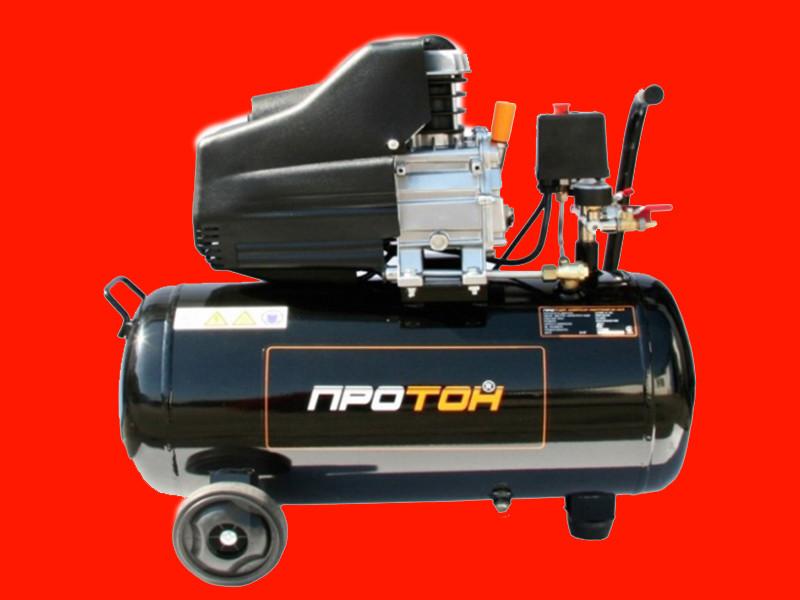 Масляный компрессор на 50 литров Протон КВ-50 П