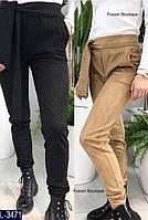 Женский брюки замшевые с пояском