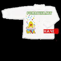 Детская кофточка р. 80-86 с начесом  демисезонная ткань ФУТЕР 100% хлопок ТМ Алекс 3222 Бежевый В 80