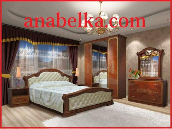 Спальня Венеция Нова (Світ Меблів), фото 2