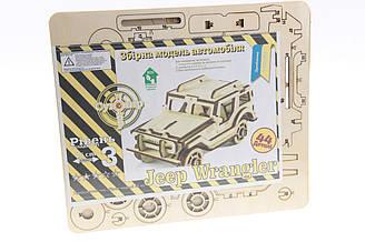 """Контруктор-игрушка автомобиль """"Jeep Wrangler"""""""