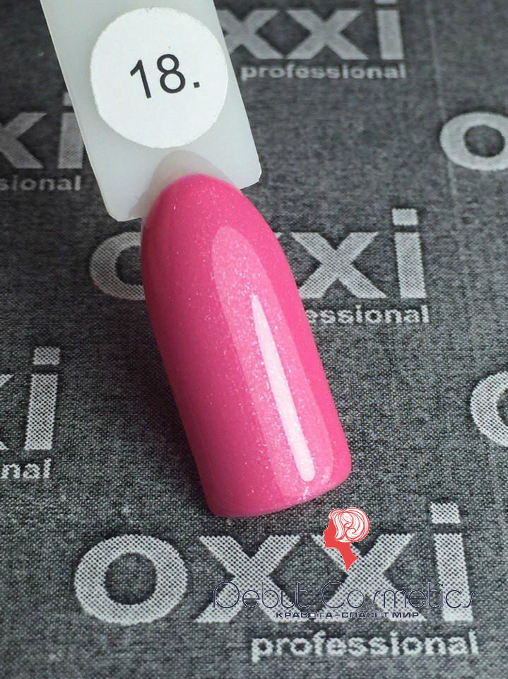 Гель-лак Oxxi 018 10 мл