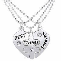 Подарок трем лучшим подругам и друзьям - кулоны пазлы одно сердце на цепочках медсплав цвет серебро и цирконы