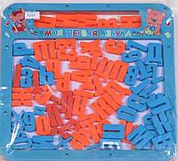 Моя первая азбука - алфавит, цифры, знаки и магнитная доска
