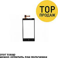Сенсорный экран для мобильного телефона Nokia Lumia 920, черный, AAA