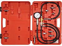 Набор Для Диагностики Инжекторных Систем Yato, 10 Шт, Pmax = 0.7 Mpa