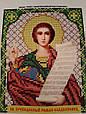 Набор для вышивки бисером ArtWork икона Святой Преподобный Роман Сладкопевец VIA 5031, фото 2