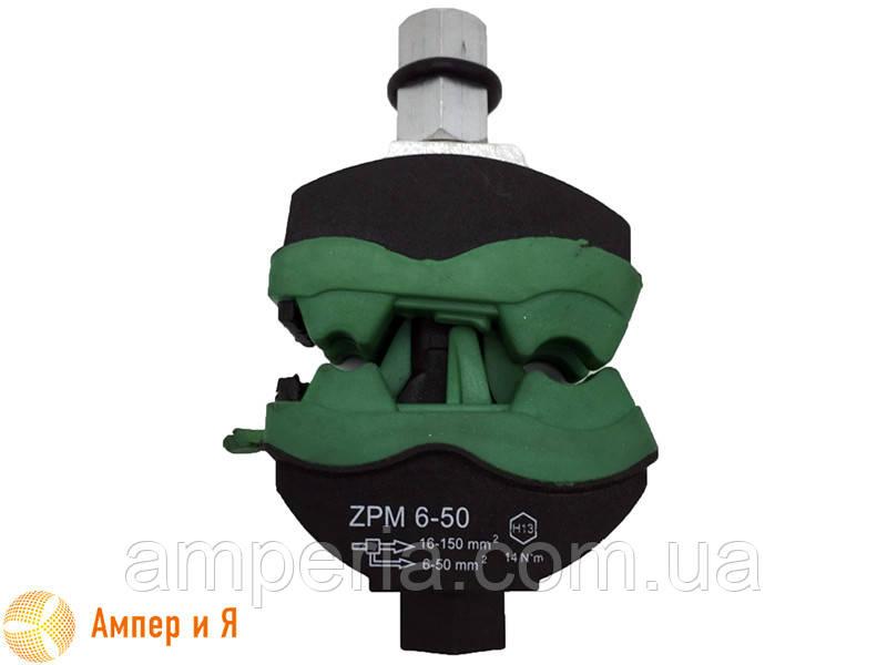 Зажим прокалывающий ZPM 6-50 (16-150/6-50) NIGAS