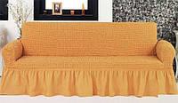 Чехол на трехместный диван Arya Светло-горчичный