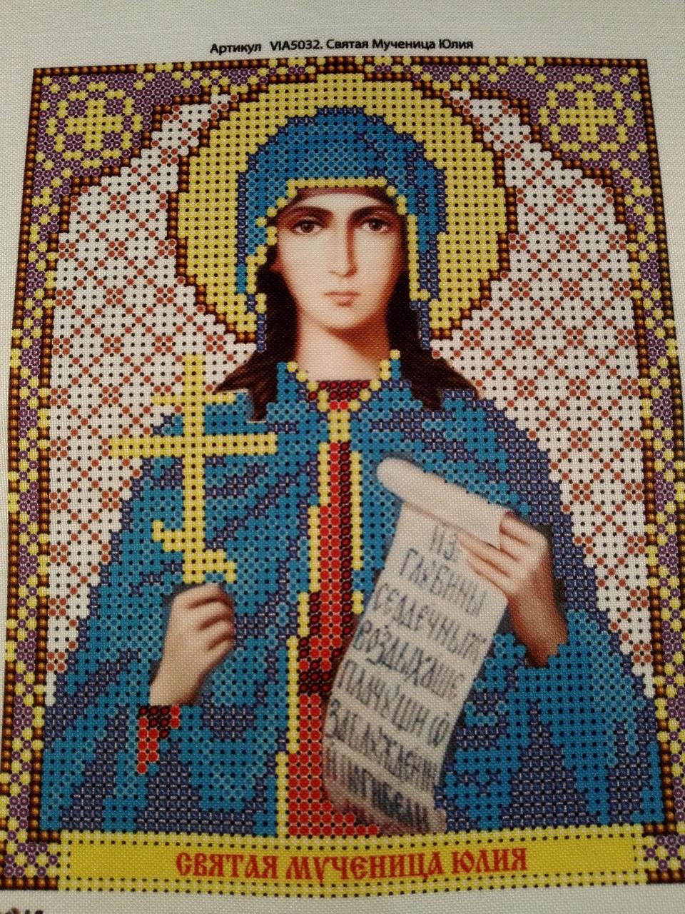 Набор для вышивки бисером икона Святая Мученица Юлия VIA 5032
