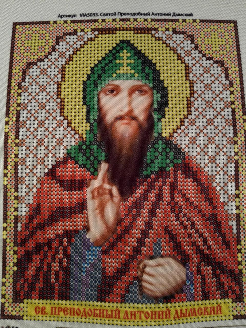 Набор для вышивки бисером икона Святой Преподобный Антоний VIA 5033