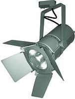 Трековый прожектор светильник Light 11301.