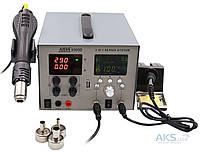 Паяльная станция Aida 9305D фен, паяльник, блок питания 30V 4.5A, USB A 5V 2A, цифровая индикация