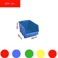Боксы пластиковые 230*145*125 мм