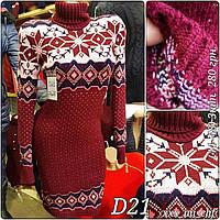 Женский зимний свитер - туника мод.D21