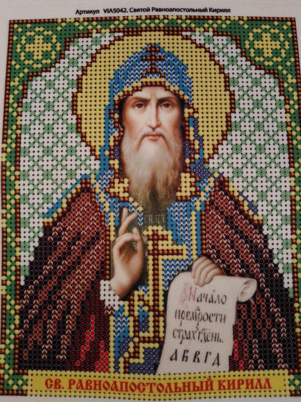 Набор для вышивки бисером икона Святой Равноапостольный Кирилл VIA 5042