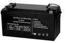 Батарея аккумуляторная 6FM40AGM