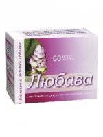 """Препарат для женщин """"Любава"""" нормализация болезненных месячных и менструального цикла"""