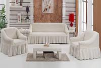 Чехол на диван и два кресла Arya Кремовый