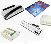 Пакетні ламінатори, рулонні ламінатори, плівка для ламінування