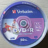 DVD +R Verbatim Wide Inkjet Printable  ( 50 шт )