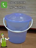 Ведро пластиковое с крышкой прозрачное, пищевое, Украина, 12 литров