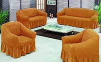 Чехол на диван и два кресла Arya Темно-горчичный