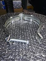 Хомут трубы глушителя d=130-140mm Вольво рено Volvo FH