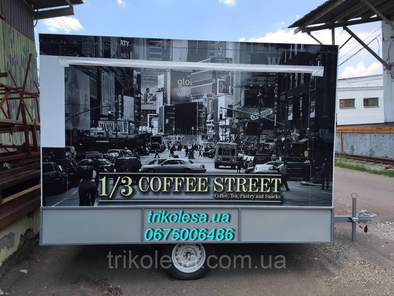 Торговый прицеп для уличной торговли